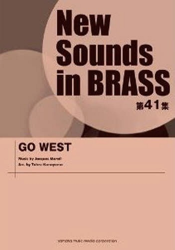 New Sounds in BRASS 第41集 GO WEST[本/雑誌] (単行本・ムック) / ヤマハミュージックメディア / ※ゆうメール利用不可