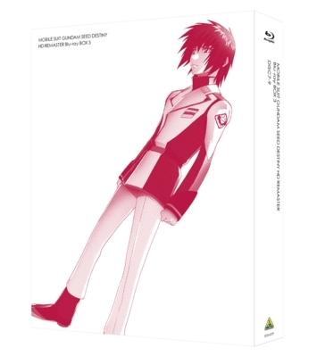 機動戦士ガンダムSEED DESTINY HDリマスター Blu-ray BOX 3 [通常版] [Blu-ray] / アニメ