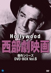 ハリウッド西部劇映画 傑作シリーズ DVD-BOX Vol.6[DVD] / 洋画