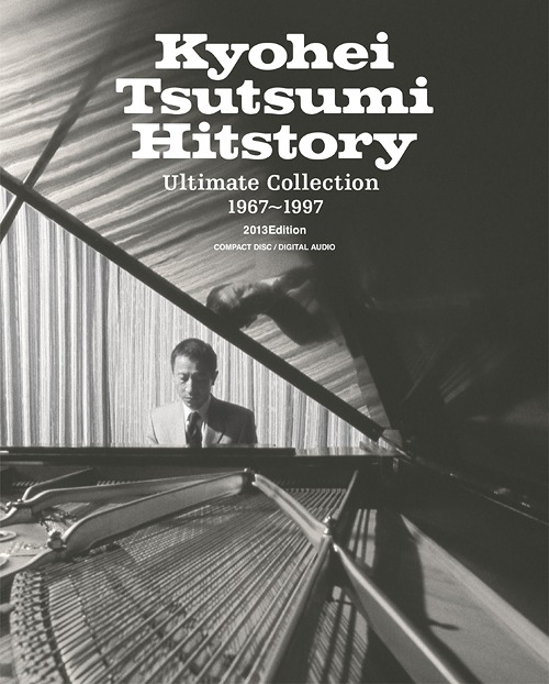 筒美京平 Hitstory Ultimate Collection 1967~1997 2013Edition [完全生産限定盤] [Blu-spec CD2][CD] / 筒美京平