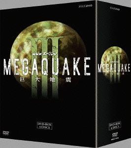 NHKスペシャル MEGAQUAKE III 巨大地震 DVD-BOX[DVD] / ドキュメンタリー