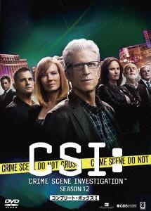 CSI: 科学捜査班 シーズン12 コンプリートDVD BOX-I[DVD] / TVドラマ