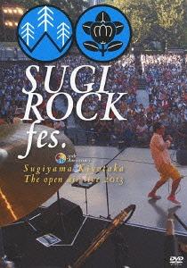 "30th Anniversary SUGIYAMA KIYOTAKA The open air live 2013 ""SUGI ROCK fes.""[DVD] / 杉山清貴"