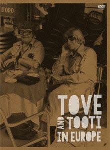 本物 送料無料選択可 トーベとトゥーティの欧州旅行 DVD ドキュメンタリー 洋画 プレゼント