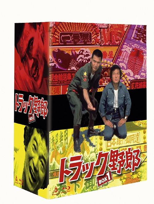 トラック野郎 Blu-ray BOX 1 [初回限定生産][Blu-ray] / 邦画