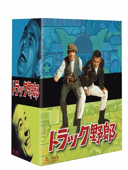 トラック野郎 Blu-ray BOX 2 [初回限定生産][Blu-ray] / 邦画