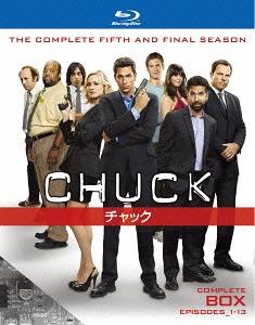 CHUCK/チャック <ファイナル・シーズン> コンプリート・ボックス[Blu-ray] / TVドラマ
