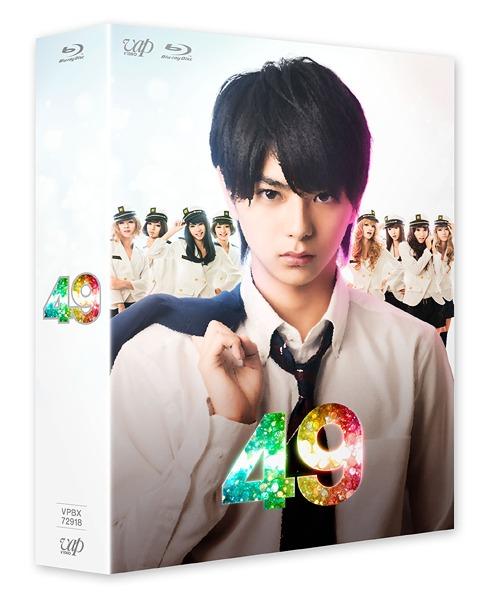 49 Blu-ray BOX [通常版][Blu-ray] / TVドラマ