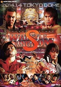 レッスルキングダム8 2014.1.4 TOKYO DOME DVD+劇場版Blu-ray BOX [DVD+Blu-ray][DVD] / プロレス(新日本)