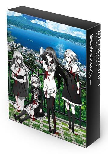 極黒のブリュンヒルデ Blu-ray BOX I[Blu-ray] / アニメ
