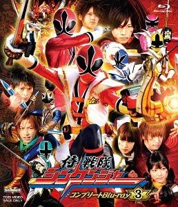 侍戦隊シンケンジャー コンプリートBlu-ray 3[Blu-ray] / 特撮