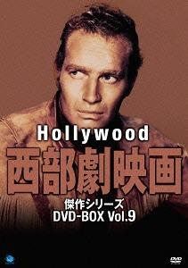 【レビューを書けば送料当店負担】 ハリウッド西部劇映画 傑作シリーズ/ 傑作シリーズ DVD-BOX Vol.9[DVD]/ Vol.9[DVD] 洋画, でんきのパラダイス 電天堂:cf99ed2f --- canoncity.azurewebsites.net
