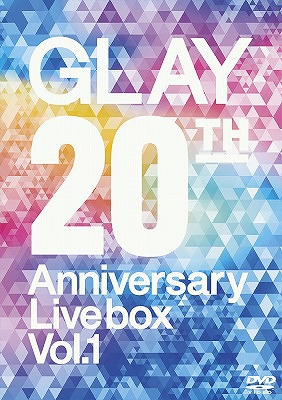 GLAY 20th Anniversary LIVE BOX VOL.1[DVD] / GLAY