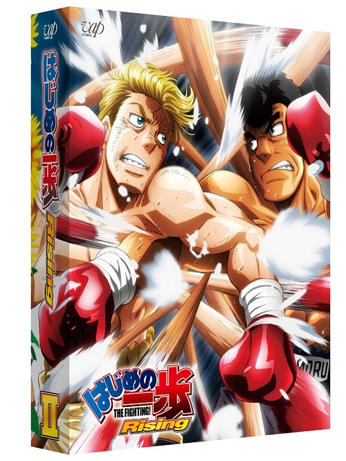 はじめの一歩 Rising Blu-ray BOX part II[Blu-ray] / アニメ