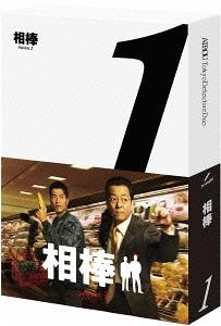 相棒 Season 2 ブルーレイBOX[Blu-ray] / TVドラマ