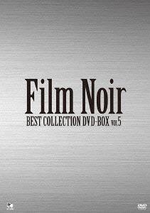 メール便利用不可 品質検査済 安値 フィルム ノワール ベスト コレクション 洋画 Vol.5 DVD DVD-BOX