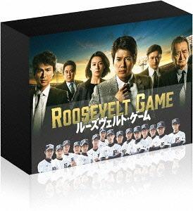 ルーズヴェルト・ゲーム Blu-ray BOX[Blu-ray] / TVドラマ