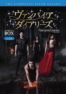 ヴァンパイア・ダイアリーズ <フィフス・シーズン> コンプリート・ボックス[Blu-ray] / TVドラマ