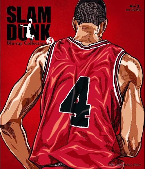 SLAM DUNK Blu-ray Collection VOL.3[Blu-ray] / アニメ