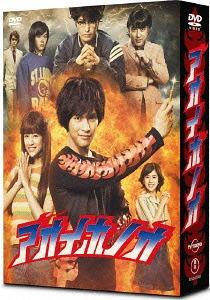 アオイホノオ DVD BOX[DVD] / TVドラマ