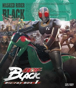 仮面ライダーBLACK Blu-ray BOX 1[Blu-ray] / 特撮