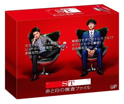 ST 赤と白の捜査ファイル DVD-BOX[DVD] / TVドラマ