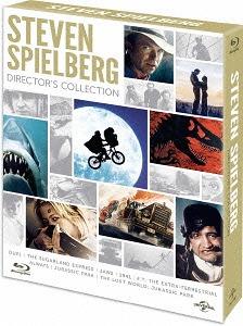 スティーブン・スピルバーグ・ディレクターズ・コレクション [初回限定生産][Blu-ray] / 洋画