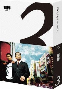 相棒 Season 3 ブルーレイBOX[Blu-ray] / TVドラマ