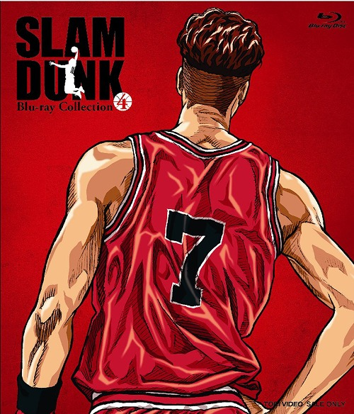 SLAM DUNK Blu-ray Collection VOL.4[Blu-ray] / アニメ