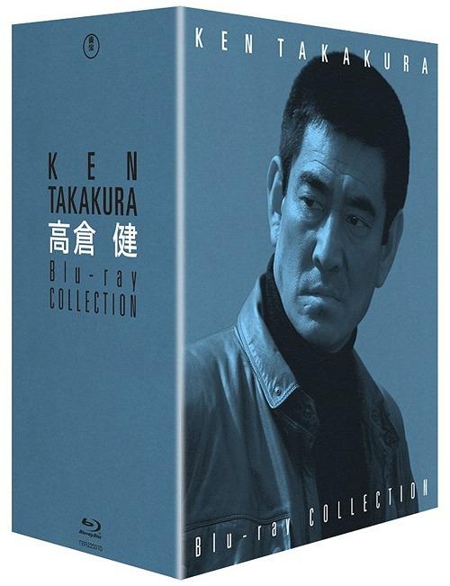 高倉健 Blu-ray COLLECTION BOX[Blu-ray] / 邦画