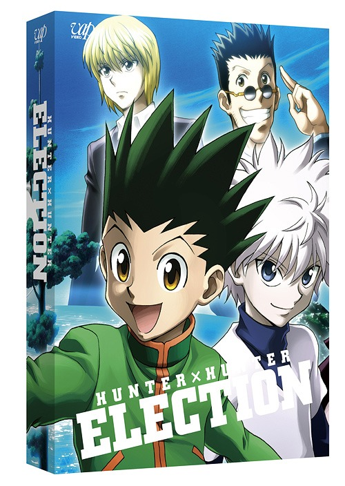 HUNTER×HUNTER 選挙編 DVD-BOX[DVD] / アニメ