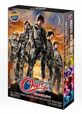 魔法★男子チェリーズ DVD-BOX[DVD] / TVドラマ