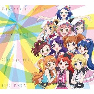 プリティーリズム スペシャルコンプリート CD-BOX[CD] / アニメ