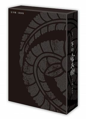 軍師官兵衛 完全版 第参集[Blu-ray] / TVドラマ