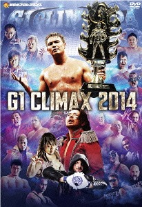 G1 CLIMAX2014[DVD] / プロレス(新日本)