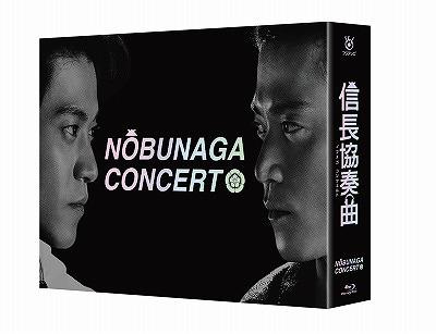 信長協奏曲 Blu-ray BOX[Blu-ray] / TVドラマ