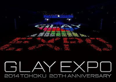 【人気急上昇】 GLAY EXPO 2014 TOHOKU 20th Anniversary Special 2014 Box[DVD] TOHOKU/ EXPO GLAY, JEWELRY LAND:3e16e859 --- kventurepartners.sakura.ne.jp