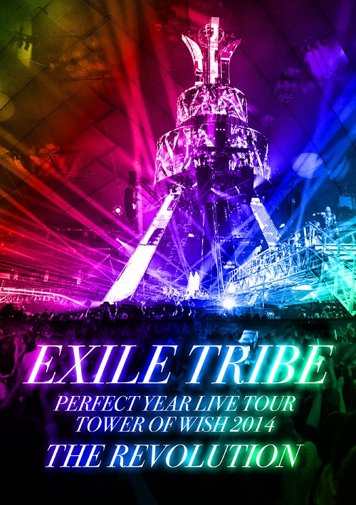 EXILE TRIBE PERFECT YEAR LIVE TOUR TOWER OF WISH 2014 ~THE REVOLUTION~ 超豪華版 [初回限定生産][Blu-ray] / EXILE TRIBE