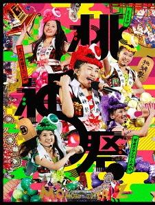 ももクロ夏のバカ騒ぎ2014 日産スタジアム大会~桃神祭~ Day1/Day2 LIVE DVD BOX [初回限定版][DVD] / ももいろクローバーZ