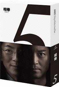 相棒 Season 5 ブルーレイBOX[Blu-ray] / TVドラマ