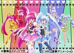 ハピネスチャージプリキュア! Vol.3[Blu-ray] / アニメ