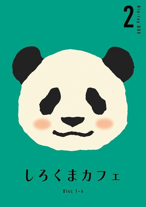 しろくまカフェ Blu-ray BOX 2 [7Blu-ray+CD][Blu-ray] / アニメ
