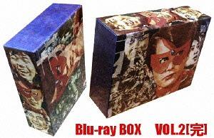 仮面の忍者 赤影 Blu-ray BOX VOL.2 [初回生産限定][Blu-ray] / 特撮