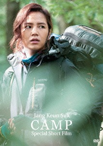Jang Keun Suk Special Short Film DVD 「CAMP」 [初回生産限定][DVD] / チャン・グンソク