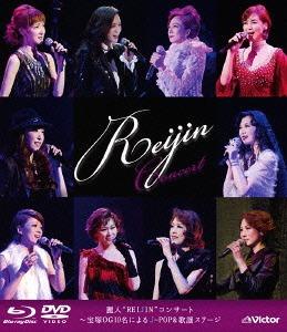 """麗人""""REIJIN""""コンサート~宝塚OG10名によるJ-POP&歌謡ステージ [Blu-ray+DVD][Blu-ray] / REIJIN(宝塚歌劇団OG)"""