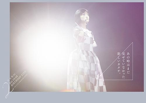 乃木坂46 2nd YEAR BIRTHDAY LIVE 2014.2.22 YOKOHAMA ARENA [完全生産限定版][DVD] / 乃木坂46