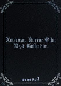 メール便利用不可 アメリカンホラーフィルム 激安 ベスト コレクション NEW ARRIVAL DVD-BOX Vol.3 DVD 洋画
