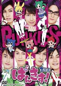 ぱんきす! 3次元[DVD] / 舞台