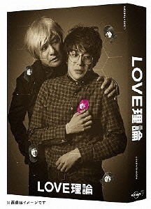 LOVE理論 Blu-ray BOX[Blu-ray] / TVドラマ