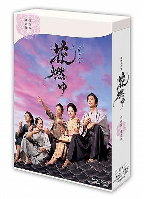 花燃ゆ 完全版 第壱集[Blu-ray] / TVドラマ